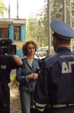 Interview Polizist aussch 1